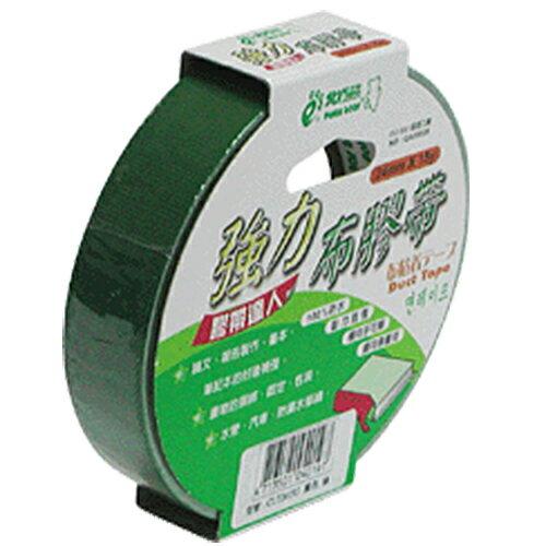【北極熊】強力布膠帶/布紋膠帶/布質膠帶 CLT2415G (綠色) 24mm×15y