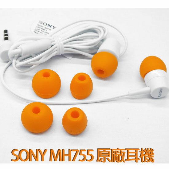 【短線版】SONY MH755 原廠入耳式耳機/L型彎頭3.5mm/可搭用藍牙耳機 SBH20 SBH50 SBH52 MW600-ZW