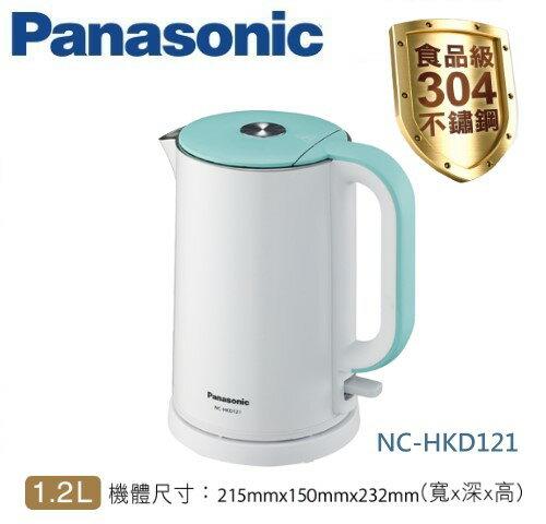 KABO佳麗寶家電批發:【佳麗寶】-(國際牌Panasonic)1.2L雙層隔熱電水壺NC-HKD121