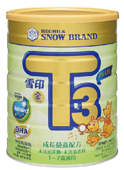 加贈嚕嚕收納滑步車【雪印】金T3 PLUS成長營養配方/成長奶粉900gx14瓶