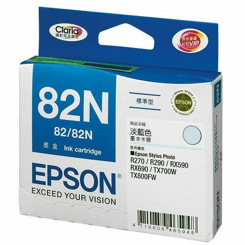 【EPSON 墨水匣】EPSON T112550 (82N) 淡藍色原廠墨水匣