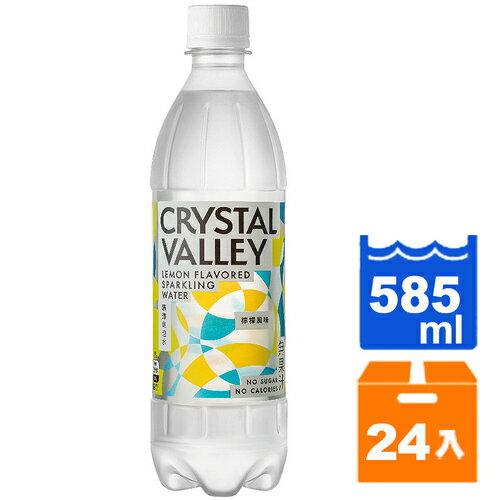 金車礦沛氣泡水-檸檬585ml(24入)/箱