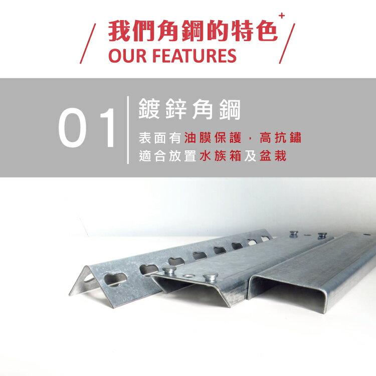收納架 置物架 書架 層架 鐵架 鍍鋅免螺絲角鋼架(4x1.5x6尺_4層) 空間特工z4015640