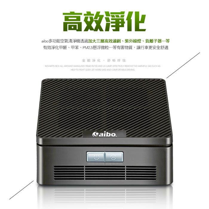 aibo J01 車用多功能 負離子/光觸媒空氣清淨機(活性碳濾網)-黑色