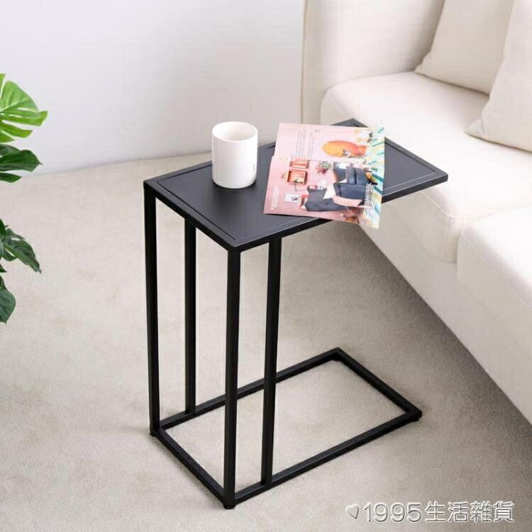 北歐小茶幾簡約迷你小邊桌客廳角幾沙發邊櫃創意邊幾床頭桌小戶型 秋冬新品特惠