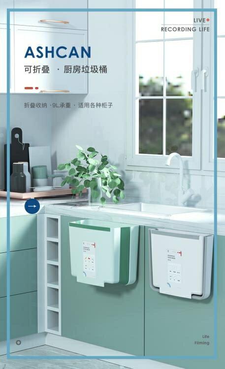 廚房垃圾桶壁掛式分類家用大號折疊櫥柜門干濕分離客廳衛生間收納