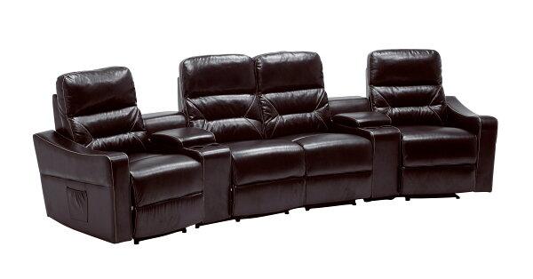 Mcombo Pu Leather 4 Seat Reclining