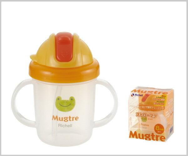 Richell利其爾 - Mugtre嬰童吸管水杯/莫哭杯 200ml (橘) 5