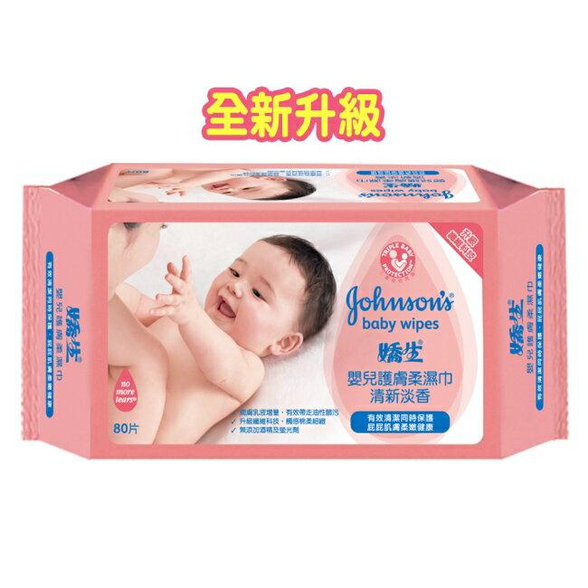嬌生嬰兒護膚柔濕巾-清新淡香80片 1