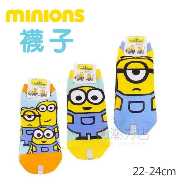 [日潮夯店] 日本正版進口 minions 小小兵 襪子 短襪 蘿蔔 史都華 三款 22-24cm