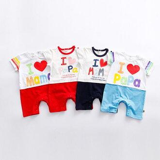 嬰兒短袖兔裝 我愛爸媽哈衣 寶寶連身衣 假兩件 童裝 LU0066 好娃娃