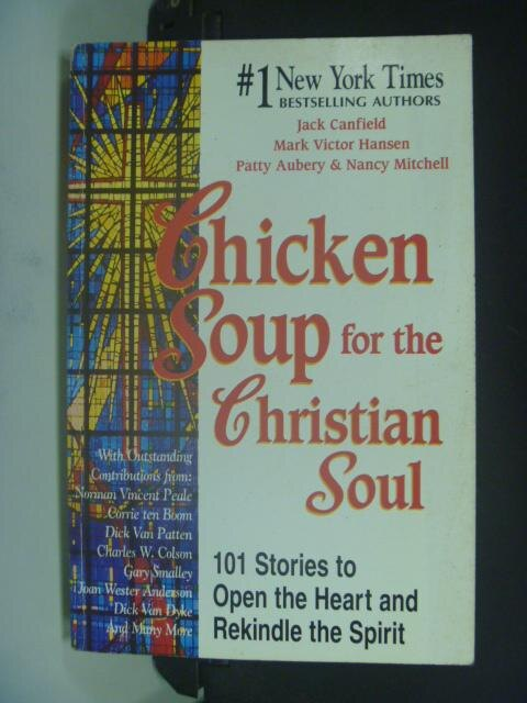 ~書寶 書T5/宗教_HKD~Chicken Soup for the Christian