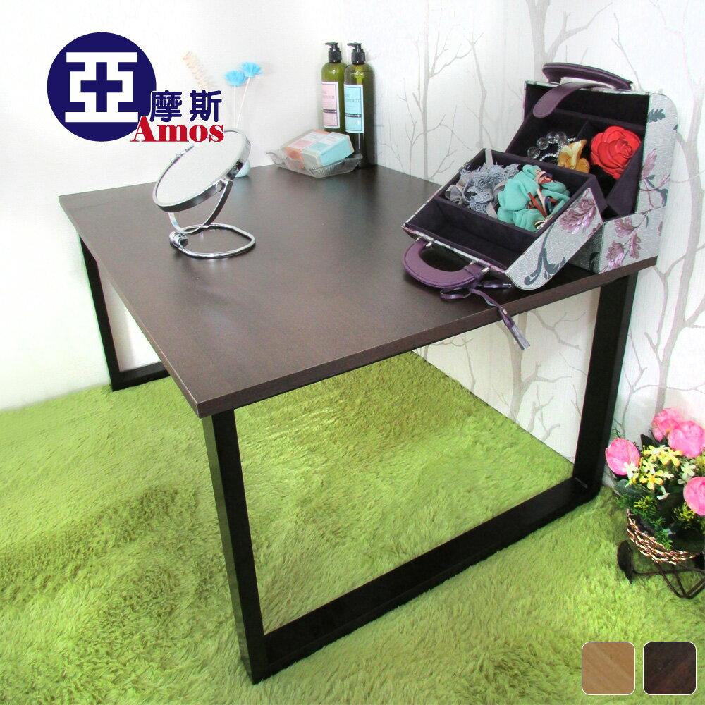 ^(下殺^) 工業風方型 和室桌 和式 茶几桌 邊桌 轉角桌 防潑水低甲醛環保 製  Am