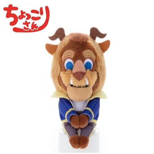 【日本正版】野獸排排坐玩偶Chokkorisan玩偶美女與野獸T-ARTS拍照玩偶迪士尼-238079