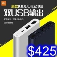 小米Xiaomi,小米行動電源推薦到【原廠】小米行動電源 新款 二代10000mAh 雙USB孔 金屬外殼 聚合物電芯 防偽驗證碼