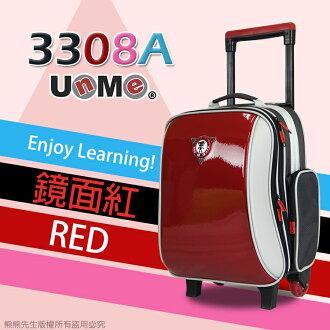 《熊熊先生》UnMe兒童書包 減壓設計 兒童行李箱 MIT台灣製造 3308A 兒童造型拉桿書包 附雨套