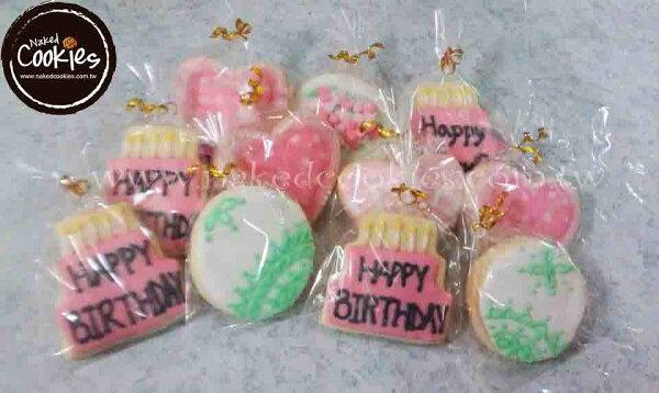 【裸餅乾NakedCookies】生日12入-創意手工糖霜餅乾,婚禮生日活動收涎彌月