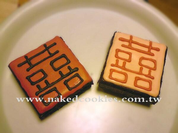 【裸餅乾Naked Cookies】創意布朗尼 蛋糕 甜點