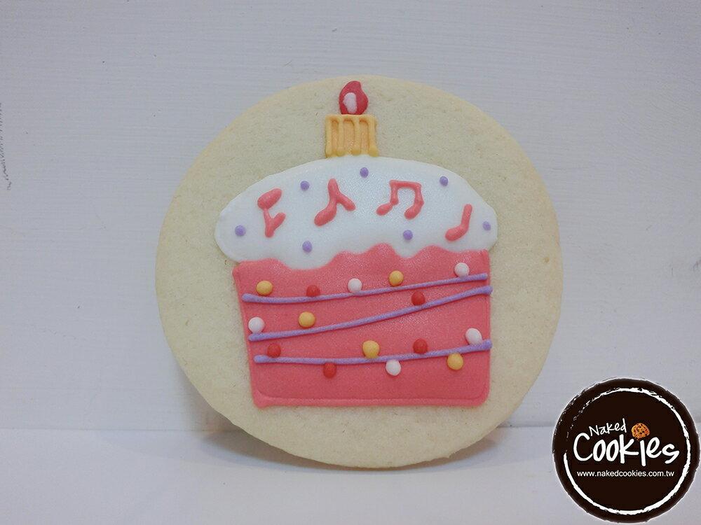 【裸餅乾Naked Cookies】生日杯子蛋糕款12入-創意手工糖霜餅乾,婚禮/生日/活動/收涎/彌月
