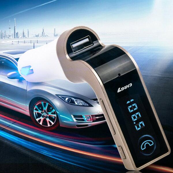 WORLD3C:CARG7G7車用通話USB充電手機音樂車充免持汽車音響汽車MP3播放器藍芽
