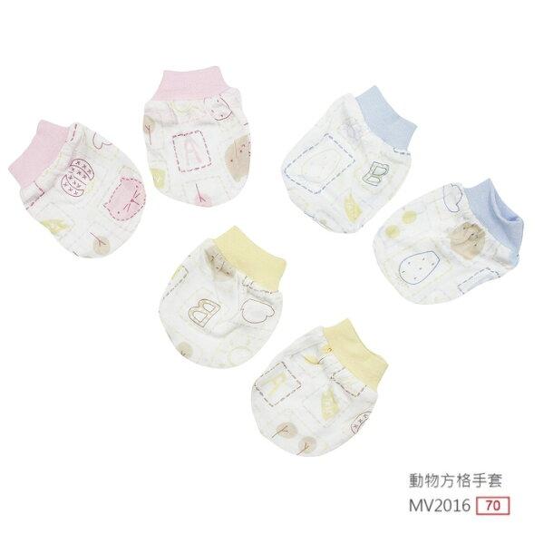 【春夏款】台灣【米諾娃MINERVA】【動物方格系列】初生護手套(隨機色)