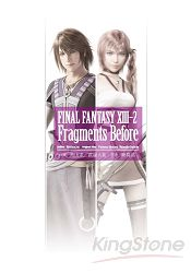 FINAL FANTASY XIII~2Fragments Before 全
