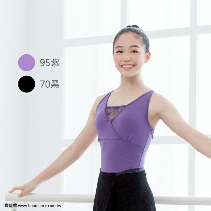 <br/><br/>  *╮寶琦華Bourdance╭*專業芭蕾舞衣☆成人芭蕾★蕾絲背心舞衣(內有裡襯可放罩杯)【BDW16F15】<br/><br/>