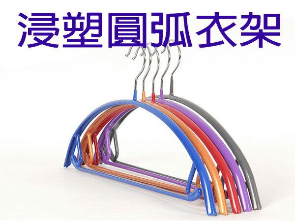 BO雜貨【SV6191】高品質防滑半圓防滑衣架 浸塑半圓弧衣架 多功能毛衣衣架 防滑無痕設計