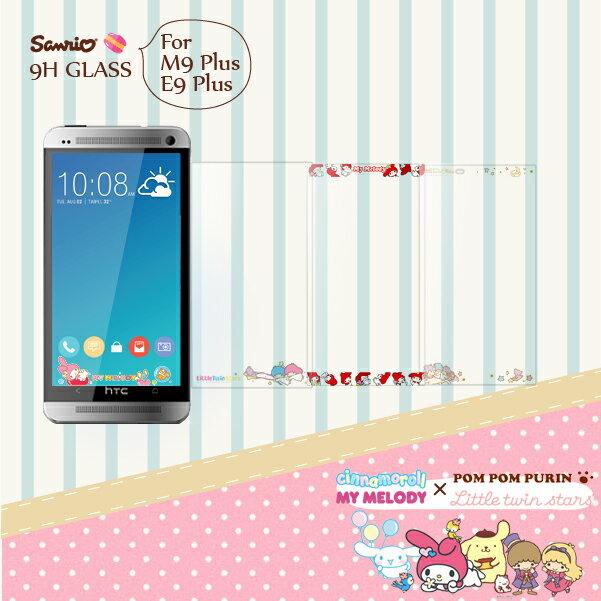 HTC ONE M9 E9 Plus 9H  三麗鷗Sanrio 雙子星 美樂蒂 9H浮雕