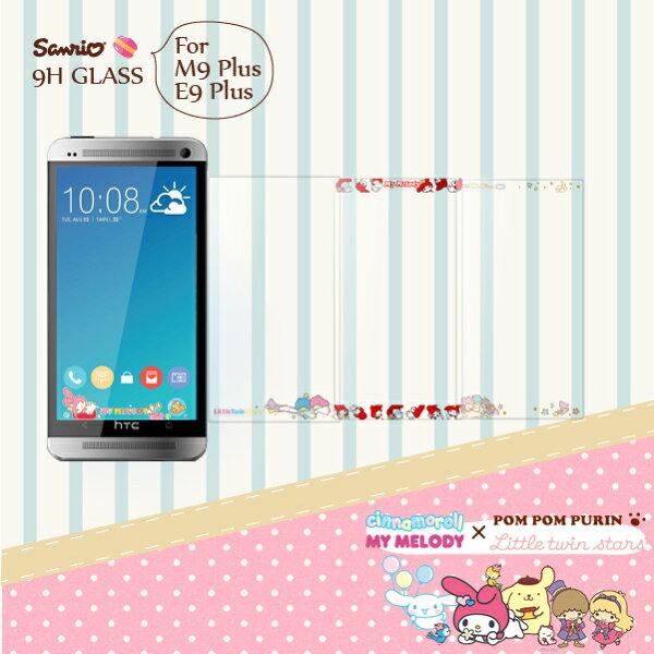 HTCONEE9+Plus9H正版三麗鷗Sanrio雙子星美樂蒂9H浮雕彩繪鋼化玻璃螢幕貼手機保護膜