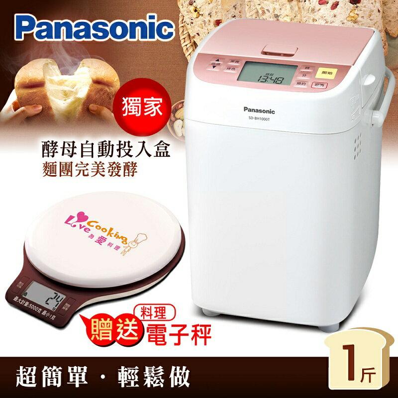 ★加碼送電子秤+麵包切片組★【Panasonic國際牌】One Touch 全自動製麵包機/SD-BH1000T