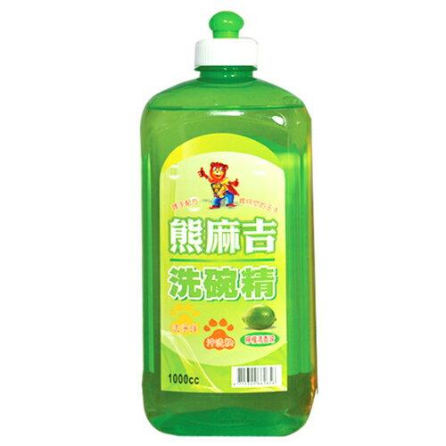 熊麻吉 洗碗精-檸檬清香 1000cc