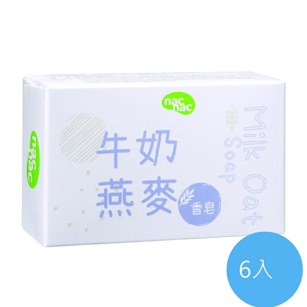 【6入】nac nac 牛奶燕麥皂75g 0