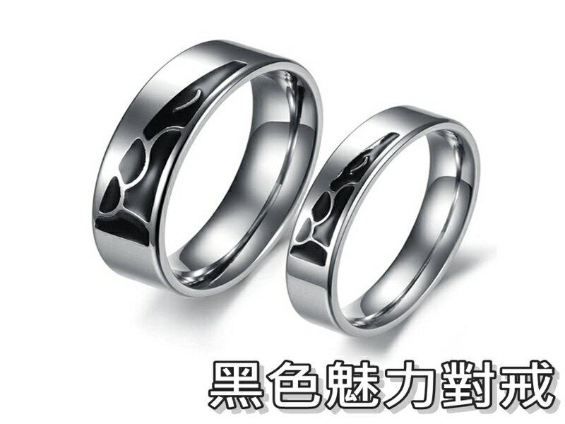 《316小舖》【C224】(優質精鋼情人對戒-黑色魅力對戒-單件價 /鈦鋼雙戒/黑鋼戒指/白鋼戒子/年貨禮物/白色情人節禮物/生日禮物)