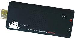 [滿3千,10%點數回饋]Abocom友旺 A18 四核心mini PC智慧電視棒Android TV Dongle SP-15TVD  **免運費**