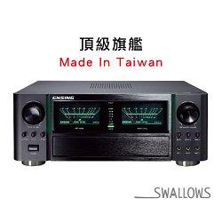 燕聲 ENSING ESY-K366R頂級旗艦 數位殘響迴音擴大器 卡拉OK 台灣製造