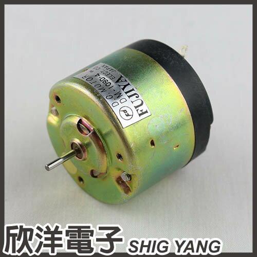 ※欣洋電子※9V5600rpm強扭力直流馬達(RF-350)#實驗室、學生模組、電子材料、電子工程
