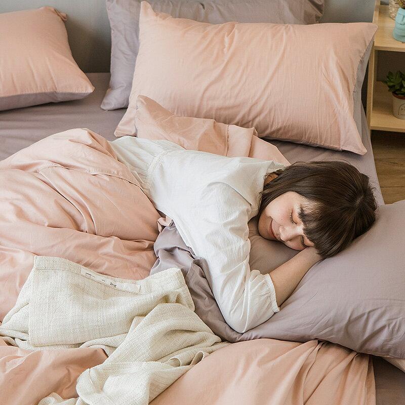 床包  /  單人-100%精梳棉【撞色系列-可可粉】含一件枕套 經典素色 台灣製 戀家小舖 7