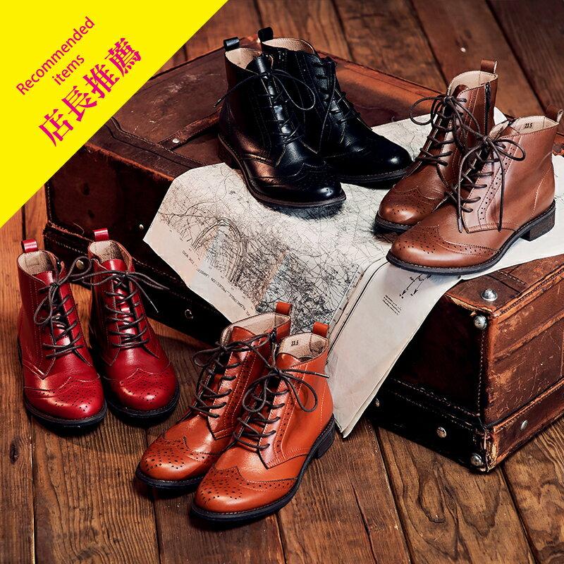 【B2-16819L】真皮綁帶牛津短筒靴_Shoes Party 0