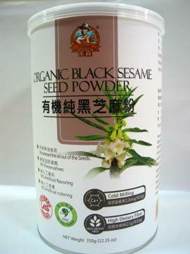 青荷^(米森^)^~有機純黑芝麻粉350公克 罐