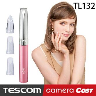 TESCOM TL132 電動專業美甲修護組 光療指甲
