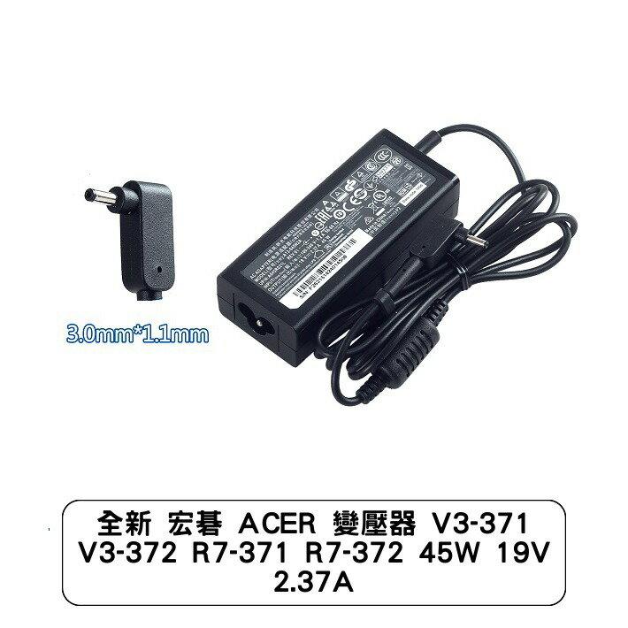 全新 宏碁 ACER 變壓器 V3-371 V3-372 R7-371 R7-372 45W 19V 2.37A