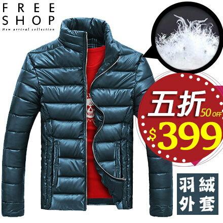 《全店399免運》Free Shop 超保暖禦寒風格素面腰側車線拼接修身白鴨絨皮外套羽絨外套 有大尺碼【QTJNVN222】