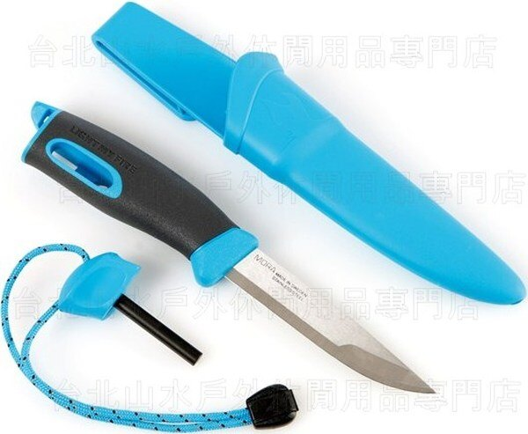 [LightMyFire]魔術火刀LF1211-27SwedishFireKnife青藍