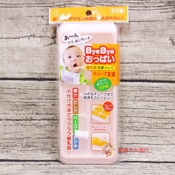【0216零食會社】小久保_寶寶食品冷凍盒_方型12格