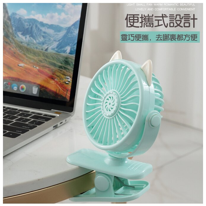 台灣現貨 桌上型風扇 USB充電 迷你風扇 手持風扇 可調節角度 方便攜帶 手持式 風扇 兩用 夾式風扇 夾子風扇 4