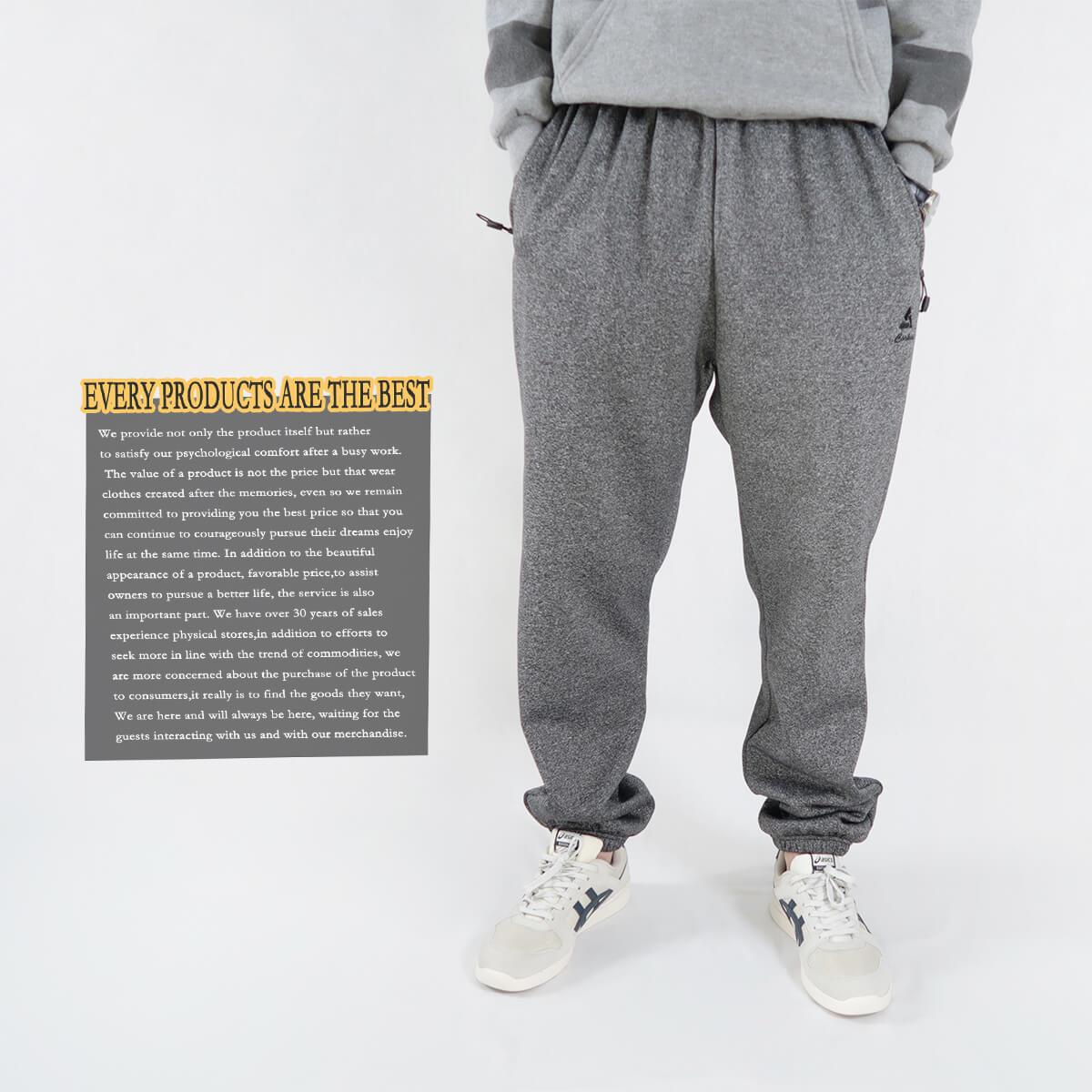 加大尺碼厚刷毛保暖運動縮口褲 刷毛運動褲 刷毛束口褲 紋理運動長褲 休閒長褲 全腰圍鬆緊帶 內裡刷毛 褲管縮口 黑色長褲 慢跑褲 球褲 BIG_AND_TALL WARM THICK FLEECE LINED TRACK PANTS SPORT JOGGER PANTS JOGGERS (321-5530-08)深灰色、(321-5530-21)黑色、(321-5530-22)深灰色 腰圍:3L 4L(34~42英吋) [實體店面保障] sun-e 1
