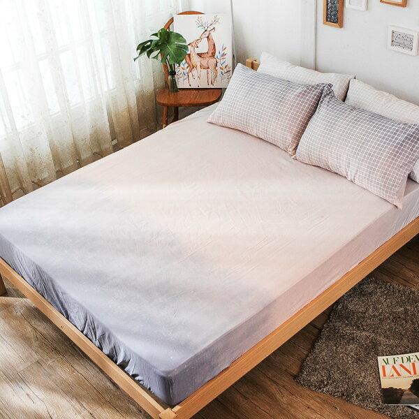 床包被套組單人【曙光漸影】科技天絲,含一件枕套,戀家小舖