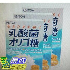 [COSCO代購 如果沒搶到鄭重道歉] 井藤乳酸菌木寡糖粉狀食品 20包*3盒 W112379