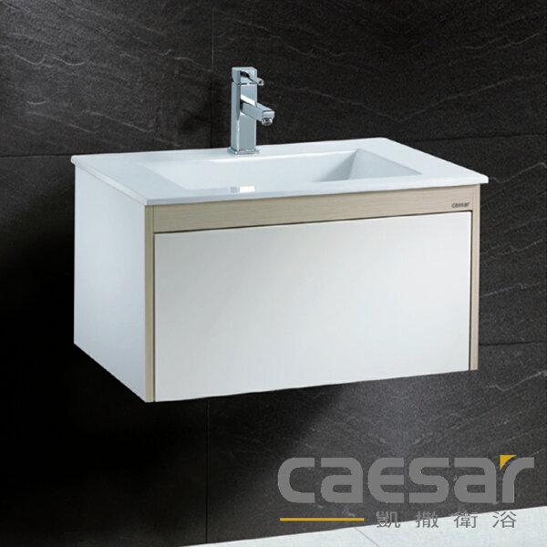 洗樂適衛浴:【caesar凱撒衛浴】LF5030一體盆浴櫃組65cm(加碼送安裝、彈跳落水頭)